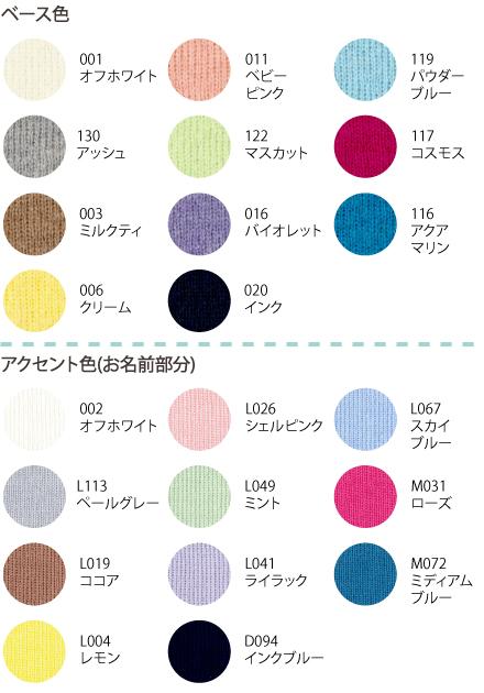 colour_c